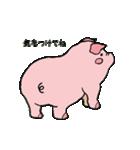 こぶたのだぱん2(個別スタンプ:5)