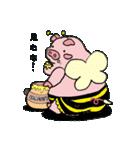 こぶたのだぱん2(個別スタンプ:14)