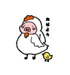 こぶたのだぱん2(個別スタンプ:27)