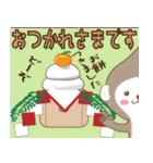あけおめスタンプ【おサルママ☆お正月編】(個別スタンプ:1)
