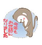 あけおめスタンプ【おサルママ☆お正月編】(個別スタンプ:2)