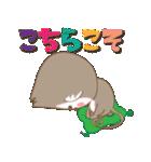 あけおめスタンプ【おサルママ☆お正月編】(個別スタンプ:3)