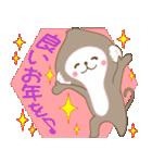 あけおめスタンプ【おサルママ☆お正月編】(個別スタンプ:4)