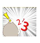 あけおめスタンプ【おサルママ☆お正月編】(個別スタンプ:5)