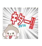 あけおめスタンプ【おサルママ☆お正月編】(個別スタンプ:6)
