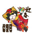 あけおめスタンプ【おサルママ☆お正月編】(個別スタンプ:9)