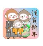 あけおめスタンプ【おサルママ☆お正月編】(個別スタンプ:10)