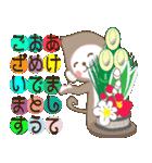あけおめスタンプ【おサルママ☆お正月編】(個別スタンプ:11)