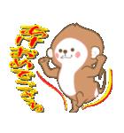 あけおめスタンプ【おサルママ☆お正月編】(個別スタンプ:12)