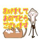 あけおめスタンプ【おサルママ☆お正月編】(個別スタンプ:14)