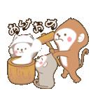 あけおめスタンプ【おサルママ☆お正月編】(個別スタンプ:15)
