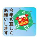 あけおめスタンプ【おサルママ☆お正月編】(個別スタンプ:22)
