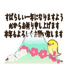 あけおめスタンプ【おサルママ☆お正月編】(個別スタンプ:25)