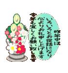 あけおめスタンプ【おサルママ☆お正月編】(個別スタンプ:26)