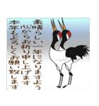 あけおめスタンプ【おサルママ☆お正月編】(個別スタンプ:27)