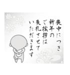あけおめスタンプ【おサルママ☆お正月編】(個別スタンプ:28)