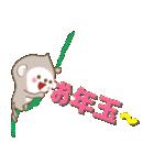 あけおめスタンプ【おサルママ☆お正月編】(個別スタンプ:29)