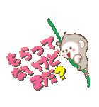 あけおめスタンプ【おサルママ☆お正月編】(個別スタンプ:30)