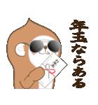 あけおめスタンプ【おサルママ☆お正月編】(個別スタンプ:31)