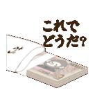 あけおめスタンプ【おサルママ☆お正月編】(個別スタンプ:32)