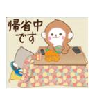 あけおめスタンプ【おサルママ☆お正月編】(個別スタンプ:33)