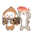 あけおめスタンプ【おサルママ☆お正月編】(個別スタンプ:34)