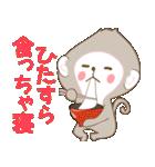 あけおめスタンプ【おサルママ☆お正月編】(個別スタンプ:35)