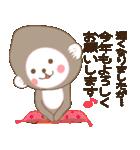 あけおめスタンプ【おサルママ☆お正月編】(個別スタンプ:37)