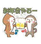 あけおめスタンプ【おサルママ☆お正月編】(個別スタンプ:38)