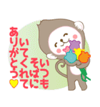 あけおめスタンプ【おサルママ☆お正月編】(個別スタンプ:39)