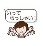 デカ文字 母用スタンプ(日常編)(個別スタンプ:02)