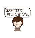 デカ文字 母用スタンプ(日常編)(個別スタンプ:03)