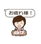 デカ文字 母用スタンプ(日常編)(個別スタンプ:04)