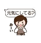 デカ文字 母用スタンプ(日常編)(個別スタンプ:07)