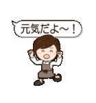 デカ文字 母用スタンプ(日常編)(個別スタンプ:08)
