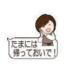 デカ文字 母用スタンプ(日常編)(個別スタンプ:09)