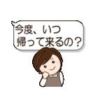 デカ文字 母用スタンプ(日常編)(個別スタンプ:10)