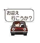 デカ文字 母用スタンプ(日常編)(個別スタンプ:13)