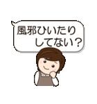 デカ文字 母用スタンプ(日常編)(個別スタンプ:14)