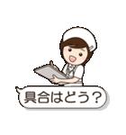 デカ文字 母用スタンプ(日常編)(個別スタンプ:15)