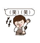 デカ文字 母用スタンプ(日常編)(個別スタンプ:18)