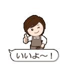 デカ文字 母用スタンプ(日常編)(個別スタンプ:19)