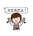 デカ文字 母用スタンプ(日常編)(個別スタンプ:20)