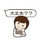 デカ文字 母用スタンプ(日常編)(個別スタンプ:21)