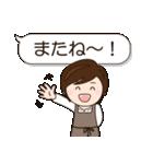 デカ文字 母用スタンプ(日常編)(個別スタンプ:25)