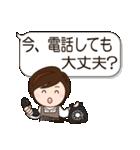 デカ文字 母用スタンプ(日常編)(個別スタンプ:29)