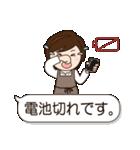 デカ文字 母用スタンプ(日常編)(個別スタンプ:30)