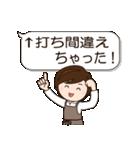 デカ文字 母用スタンプ(日常編)(個別スタンプ:31)