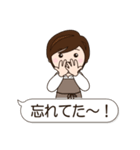 デカ文字 母用スタンプ(日常編)(個別スタンプ:32)