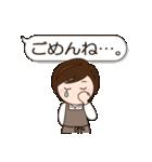 デカ文字 母用スタンプ(日常編)(個別スタンプ:38)